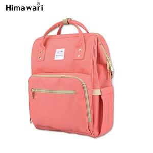 Image 3 - ひまわり女性旅行のバックパック防水ポリエステルファッションミイラ産科バッグ大容量ベビーケアバッグ mochila