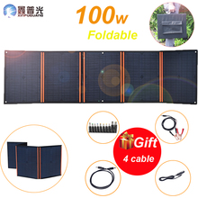 flexible solar panel foldable 100w 12v 18v kits portable charger waterproof usb for 5v device Phone battery RV car camping home