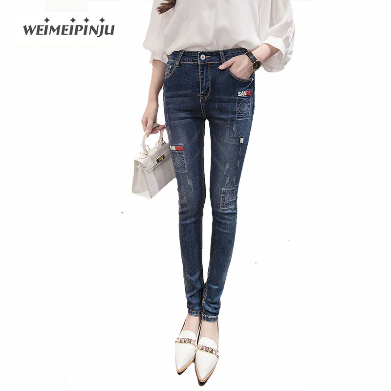 Ripped Blue Jeans For Women 2017 Summer Boyfriend Jeans With Chains Push Up Stretch Denim Pants Ladies Skinny Jean Plus Size summer boyfriend jeans for women hole ripped white lace flowers denim pants low waist mujer vintage skinny stretch jeans female