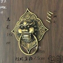 Chinese antique wood door handle copper lion head handle glass door knocker Shoutou copper handle