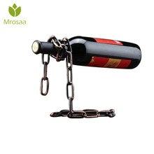 Mrosaa индивидуальный кронштейн для бутылок вина Европейский Креативный подвесной железный украшения для винных шкафов