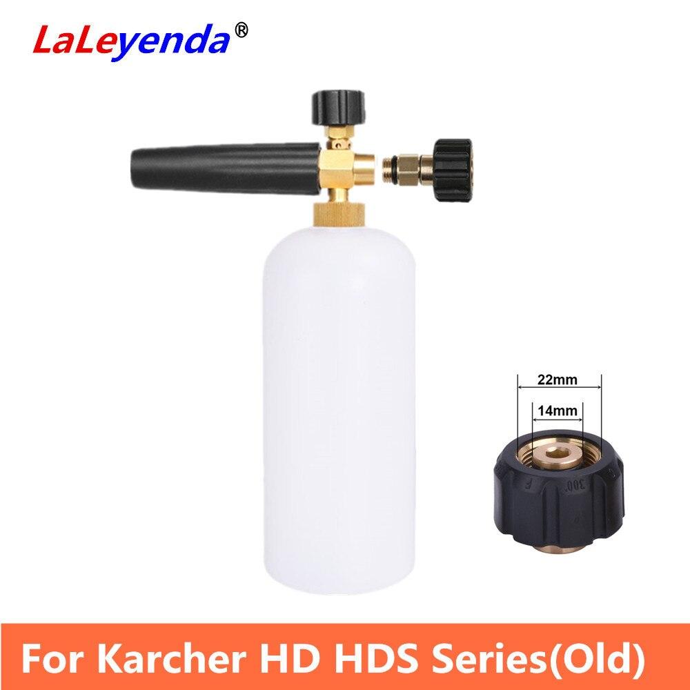 LaLeyenda Pressure Soap Foamer Gun For Karcher HD HDS Series Old Type Washer M22 Male Thread Adaptors Nozzle Sprayer Bottle 14mm