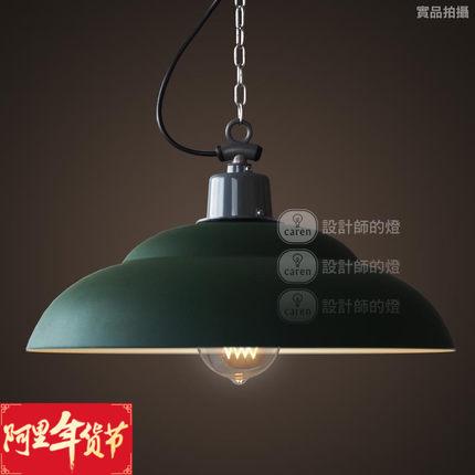 Groene hanglampen koop goedkope groene hanglampen loten van ...
