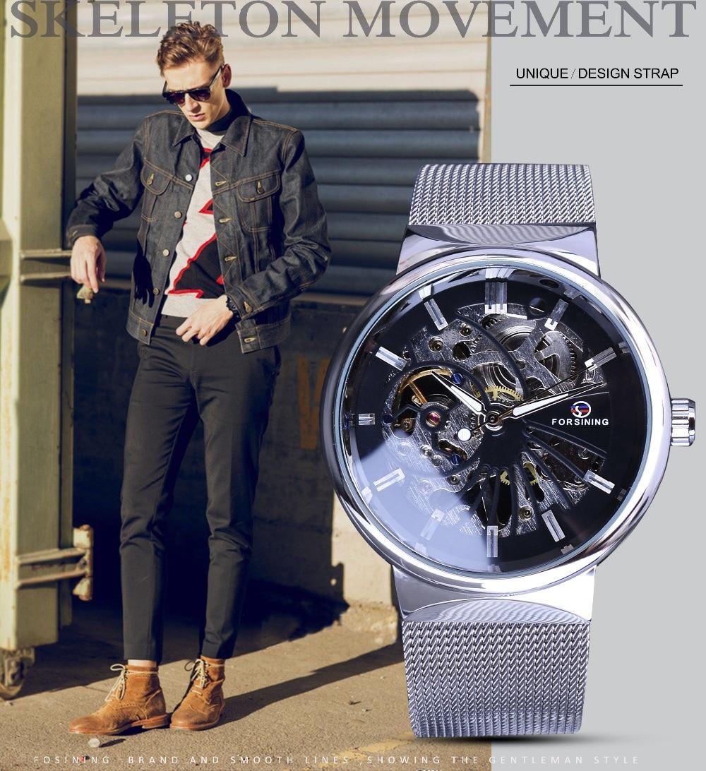 Forsining 2017 Μόδα Casual Ουδέτερη Σχεδίαση - Ανδρικά ρολόγια - Φωτογραφία 3