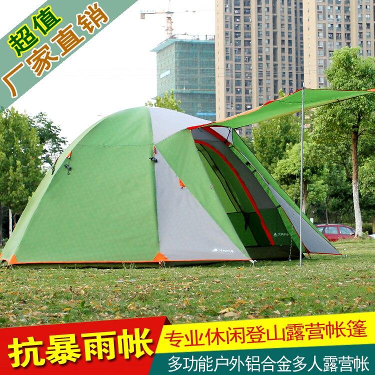 Август на открытом воздухе двойной Кемпинг анти шторм дождь 5 6 человек кемпинг поле вождения алюминиевый стержень Палатка
