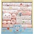 El otoño y el invierno de ropa interior recién nacido ropa 100% algodón ropa de bebé de alta calidad cuatro estaciones bebé set de regalo conjunto de 17 unidades
