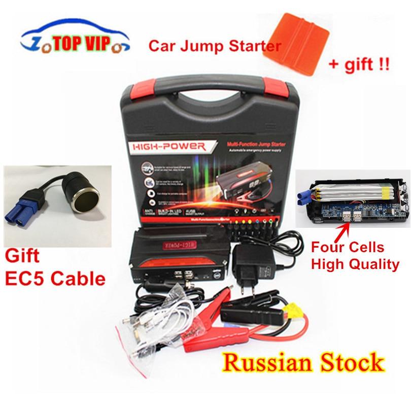 Высокая емкость power Bank автомобильный прыжок стартер 12 В в мини портативный универсальный джемпер старт автомобильное зарядное устройство ...
