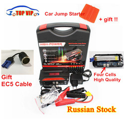 High Capacity Power Bank Car Jump Starter 12V Mini Portable Multifunctional Jumper Start Car Charger Booster 4USBOutput