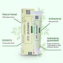 Zudaifu Cream Skin Psoriasis Eczematoid  Dermatitis Eczema Treatment Ointment Psoriasis Health Care Home Must