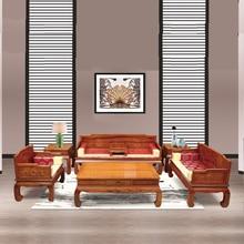Мебель из красного дерева Ежик палисандр гостиная диван набор 7 шт. большой палисандр Досуг настольные шахматы Настольный набор для чая стол