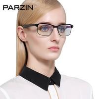 Parzin Tr 90 Eyeglasses Frames Men Women Myopia Glasses Frame Vintage Eyeglasses Frame Optics Clear Lens