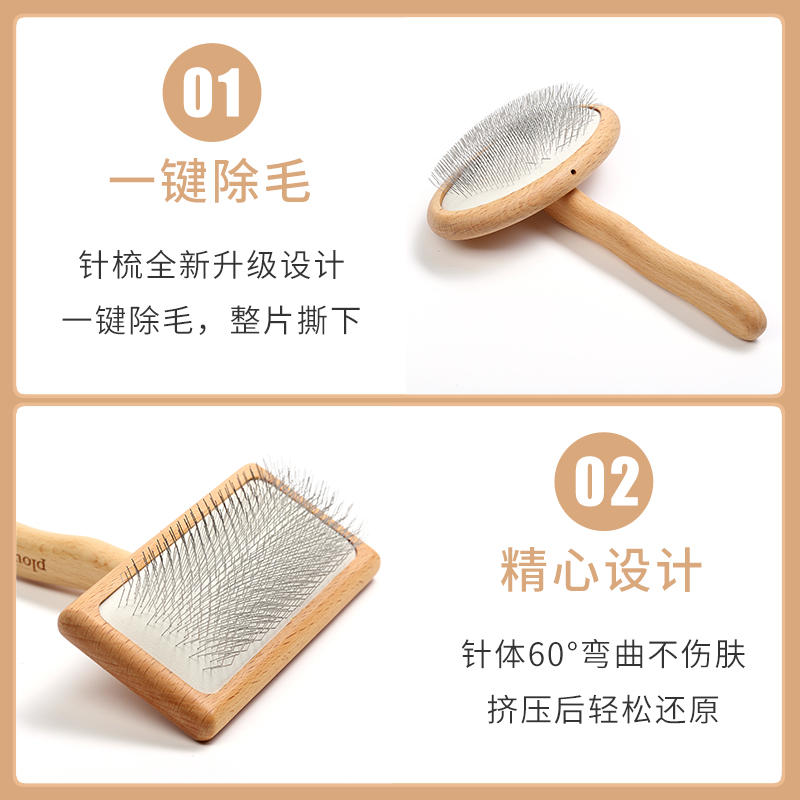 Pet Grooming Pet Grooming Dog Hair Brush Multi purpose Needle Comb for Dog Cat Comb Brush Dog Hair Pet Beauty Grooming Tool in Dog Combs from Home Garden