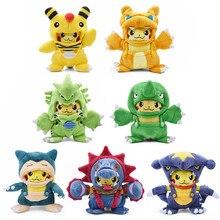 20-24cm 7.9-9.4'' Pikachu Cosplay Tyranitar Hydreigon Charizard Snorlax Ampharos Garchomp Stuffed Soft Plush Toys Pluche Knuffel