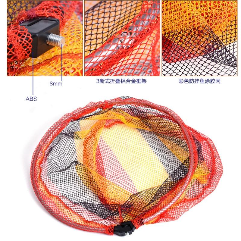 Folding Stainless Steel Frame Colorful Carp Coarse Fishing Landing Net Head