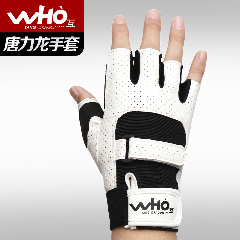 New Gyms belt fitness gloves semi-finger gloves weight lifting wrist support Men cross fit gloves