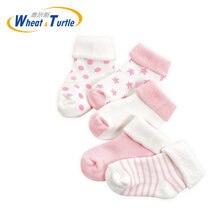 Хлопковые носки в полоску для новорожденных 5 пар/партия маленьких