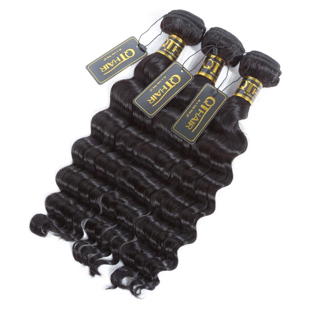 Malaysiske hårpakker Løs dybe væv QThair Non Remy Human Hair Weave - Menneskehår (sort) - Foto 5