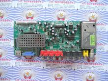 L23E09 motherboard 471-01A2-22004G with LTM230HT01 screen