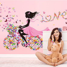 Fairy Girl Wall Stickers Vinyl DIY Colorful Butterflies Bicycle Mural Art for Kids Rooms Kindergarten Decoration