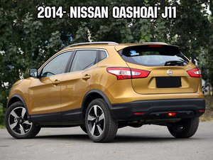 Image 5 - Хромированная крышка багажника для Nissan Rogue Sport Qashqai j11 2014 2019, крышка дверной ручки, отделка, молдинг, Стайлинг автомобиля