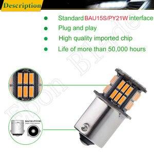 Image 4 - 10 X 자동차 LED BAU15S 1156PY RY10W PY21W 7507 1156 BA15S P21W 앰버 오렌지 옐로우 DRL 턴 시그널 전구 램프 12V 자동 스타일링
