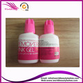 Pink gel remover ,eyelash extension glue remover 2pieces/lot