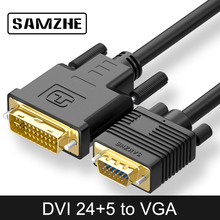 SAMZHE DVI 24+5 to VGA Cable Converter 1080P DVI  to VGA Cable for Projector Laptop Connect to Screen Displayer
