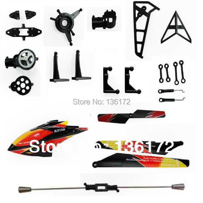 24pcs/lot wholesale wl wl toys v913 RC helicopter spare parts set canopy+blade+gear+ fly bar+swash plate free shipping