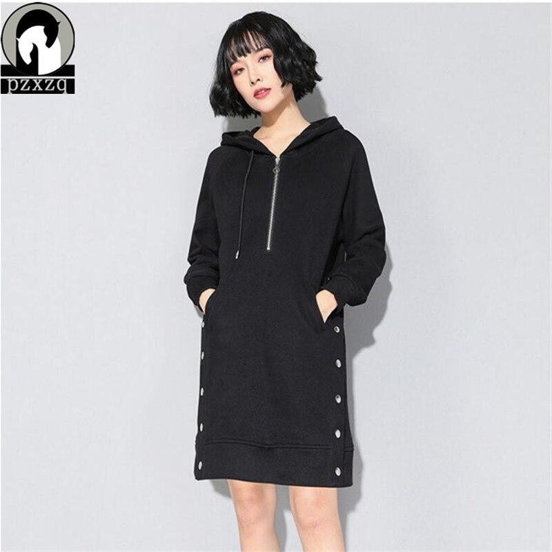 2018 hiver Zipper blouson à capuche femmes à manches longues solide Sudadera Mujer Oversize sweat à capuche longue robe à capuche