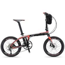 20 дюймов углеродное волокно Электрический велосипед 36 В литиевая батарея 250 Вт высокая скорость двигателя раза ebike углеродного волокна рамка 25-35 км/ч