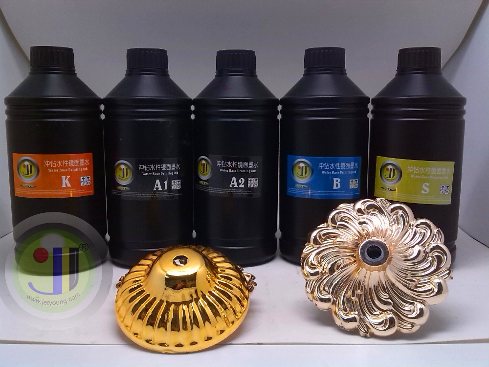 JETYOUNG Gold spray chrome paint-Golden chrome paint chrome chemical A1/A2/B/K/S one set gold color product vocabulario elemental a1 a2 2cd