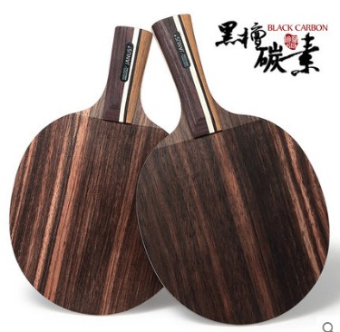 Top quality carbon fiber table tennis racket blade rubber pat ping pong racket fast attack pingpong paddle,Free shipping