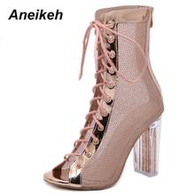 Aneikeh/женские ботильоны на шнуровке; сандалии с открытым носком; Botas Mujer; ботинки-гладиаторы на высоком каблуке; модные блестящие Прозрачные ботинки на не сужающемся книзу массивном каблуке