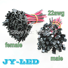 50pairs/lot 10cm/pcs 20cm/pair 2pin LED connecting wire, male and female connector Terminals cable, SMP 22awg Extend wired wire