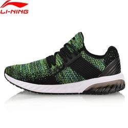Li-Ning Men GEL KNIT Walking Shoes Mono Yarn Breathable LiNing Sports Shoes Wearable Anti-Slippery Sneakers AGLN041 YXB132