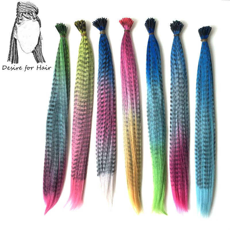 Desire for hair 100strands 16inch 0.5g ombre color Zebra line heat resistant synthetic i tip feather hair extensions for Party