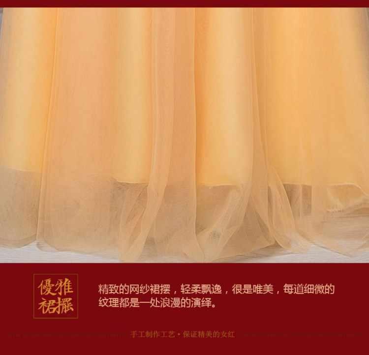 66666 חתונה שמלה