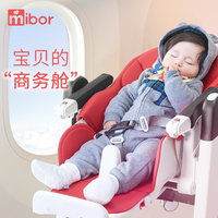Milabel Baby's Dining Chair Multifunctional Baby Portable Foldable Baby's Dining Table Chair Children's Dining Chair