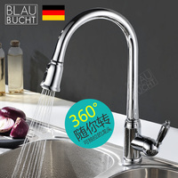 Blaubuc For Ht Copper Pull Type Kitchen Faucet Hot And Cold Faucet Rotary Pots Vegetables Faucet
