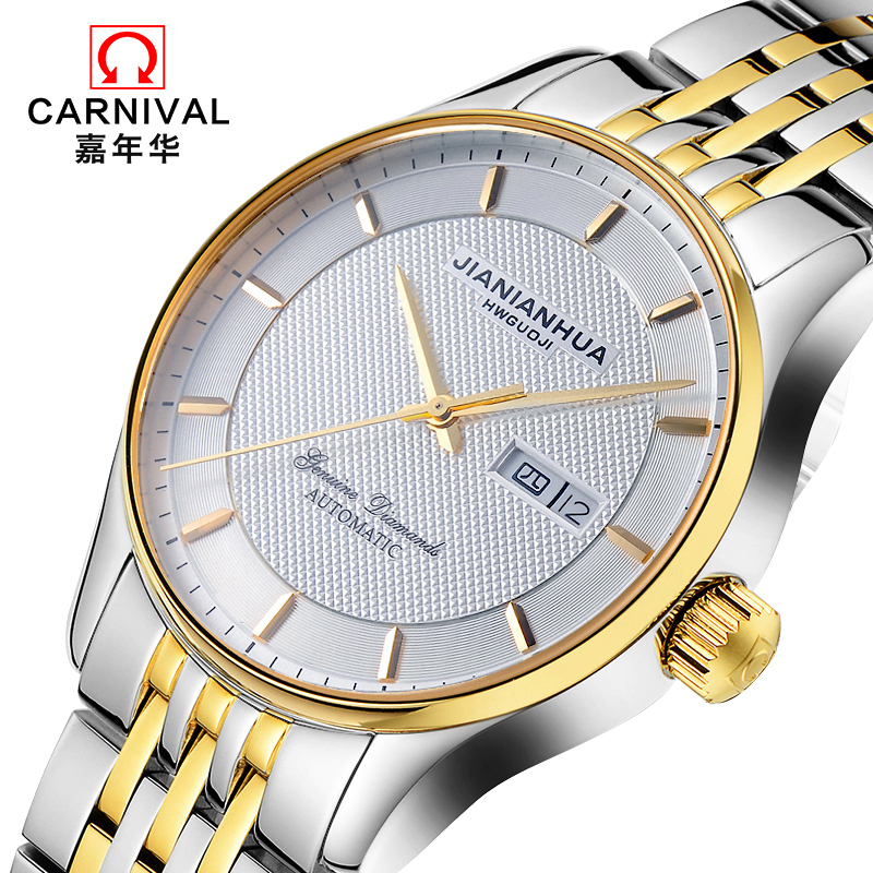 2017 New Rushed Genuine Carnival Men Watch Automatic Mechanical Brand Men's Double Calendar Stainless Steel Waterproof Business