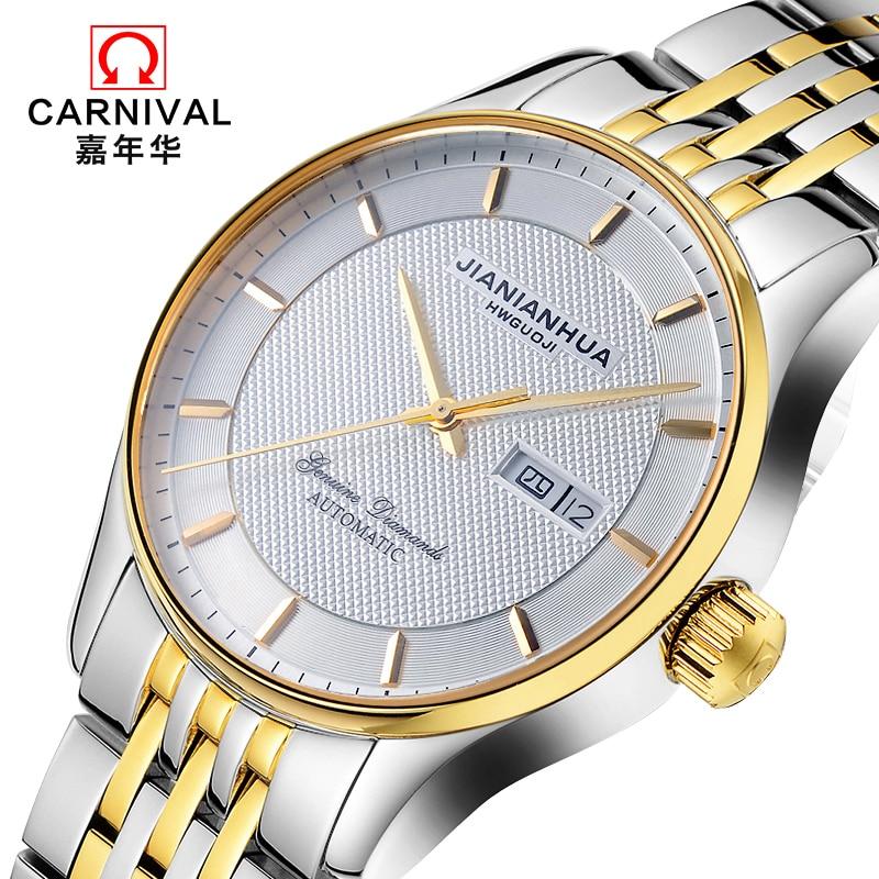 2018 New Rushed Genuine Carnival Men Watch Automático de la marca de - Relojes para hombres