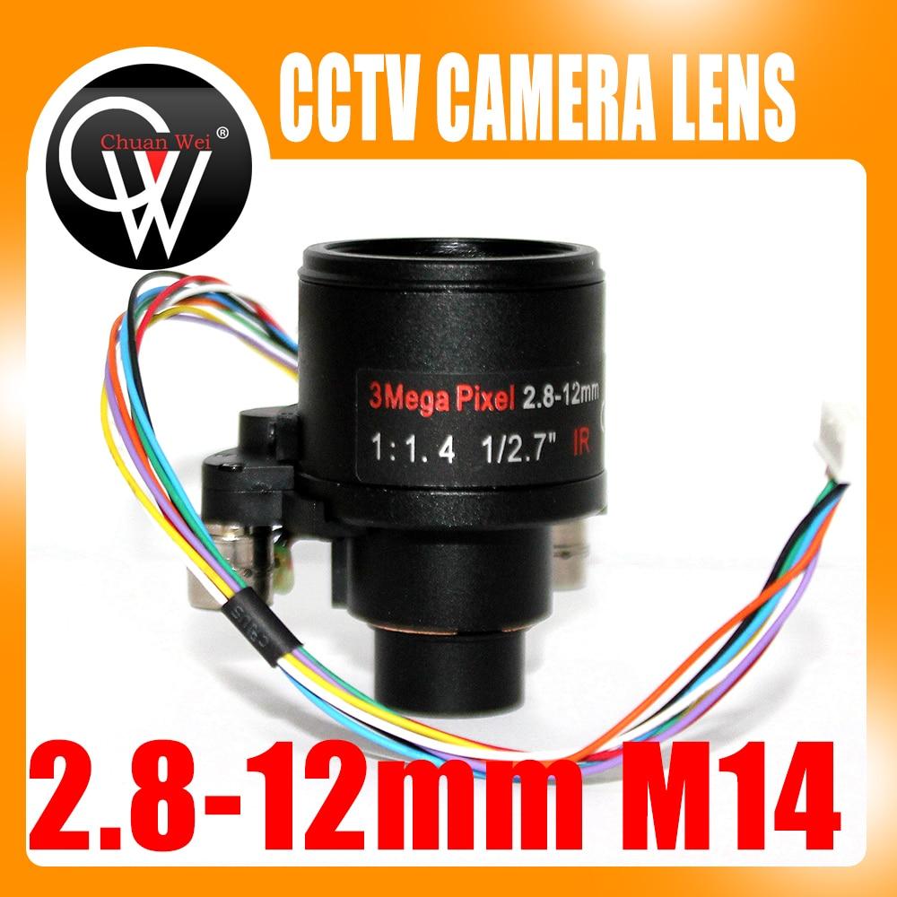 3MP HD Motorized Zoom 1/2.7 2.8-12mm Varifocal F1.4 D14 Mount DC Iris Auto Focus IR CCTV Security Camera Lens