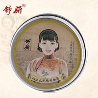 ShuYan Brand Day Moisturizing Face Cream Skin Care Face Cream Hydrating Whitening Day Creams Acne Anti