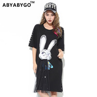 Womens Long T Shirt Kawaii T Shirt T Shirt Cute Rivets Mesh Rabbit Print Metal Hole