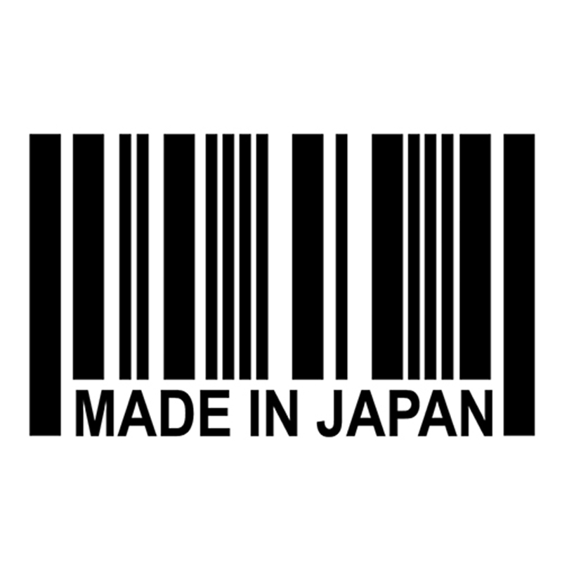 Vinyl Laptop Decal Bumper Sticker Window Decal Import Barcode Made in Japan