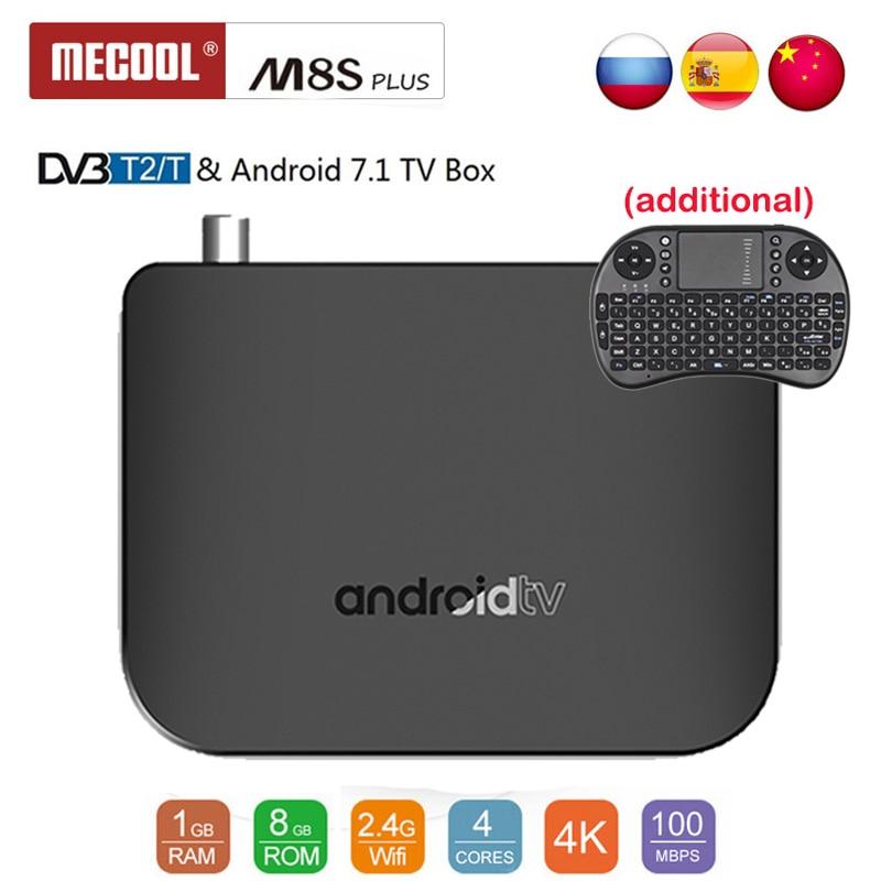Mecool DVB T2 Android 7 1 TV Box M8S PLUS 1G ROM 8G RAM Amlogic S905D