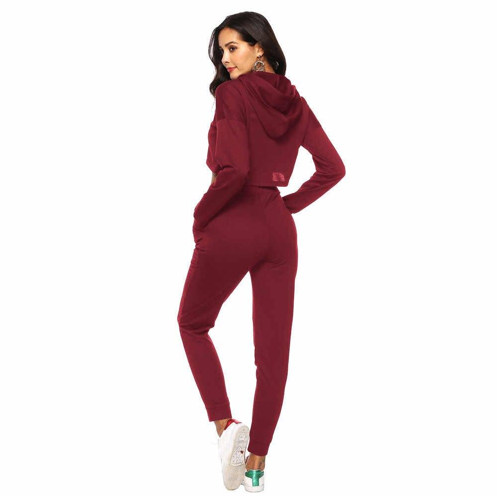 Perimedes 2019 осень-зима из двух частей костюм Для женщин Сплошной Костюм Толстовка длинные брюки спортивные Lounge одежда костюм комплекты # g40