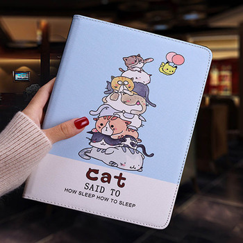 Case For New ipad 2017 2018 Flip smart stand cover pu leather Cute cat Cartoon illustration Case For ipad Air 1 AIR 2 Pro 9.7 360 degree rotatable protective pu pc flip open case w stand for ipad air deep blue