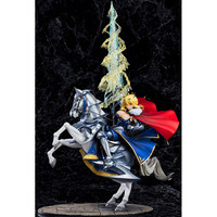 Fate/stay night Arutoria Pendoragon Saber Spearman Lancer Action Figure Collectible Model Toy Box Packed Containing guns 50cm