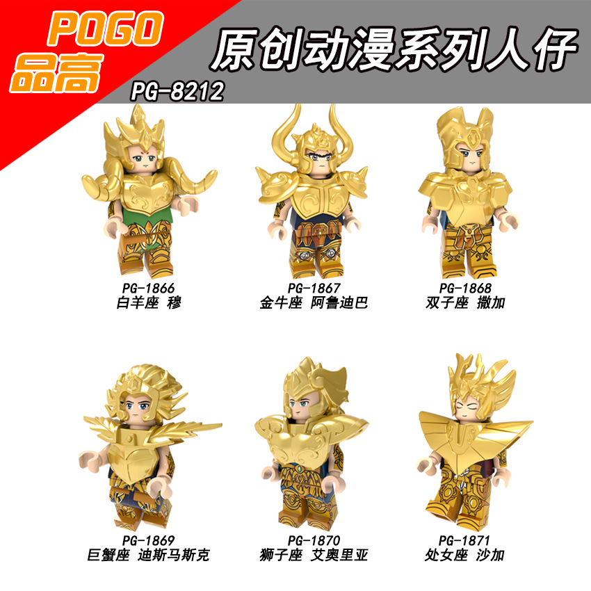 Image 3 - 18pcs Saint Seiya Collection Gold Saint Athena Glacier Japanese Anime Constellation Mini Man Bricks Blocks Compatible With Lego-in Blocks from Toys & Hobbies